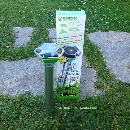 Уред срещу змии, къртици, мишки, плъхове и мравки
