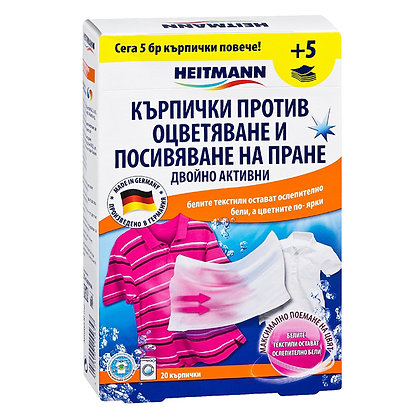 HEITMANN Цветоулавящи кърпички за пране, 15+5 бр.