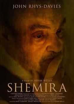 Shemira