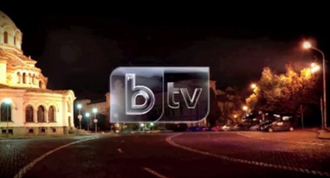 BTV Idents