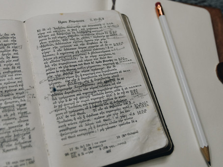 The Gospels and Greek Culture, Part 2: The Language of the Gospels