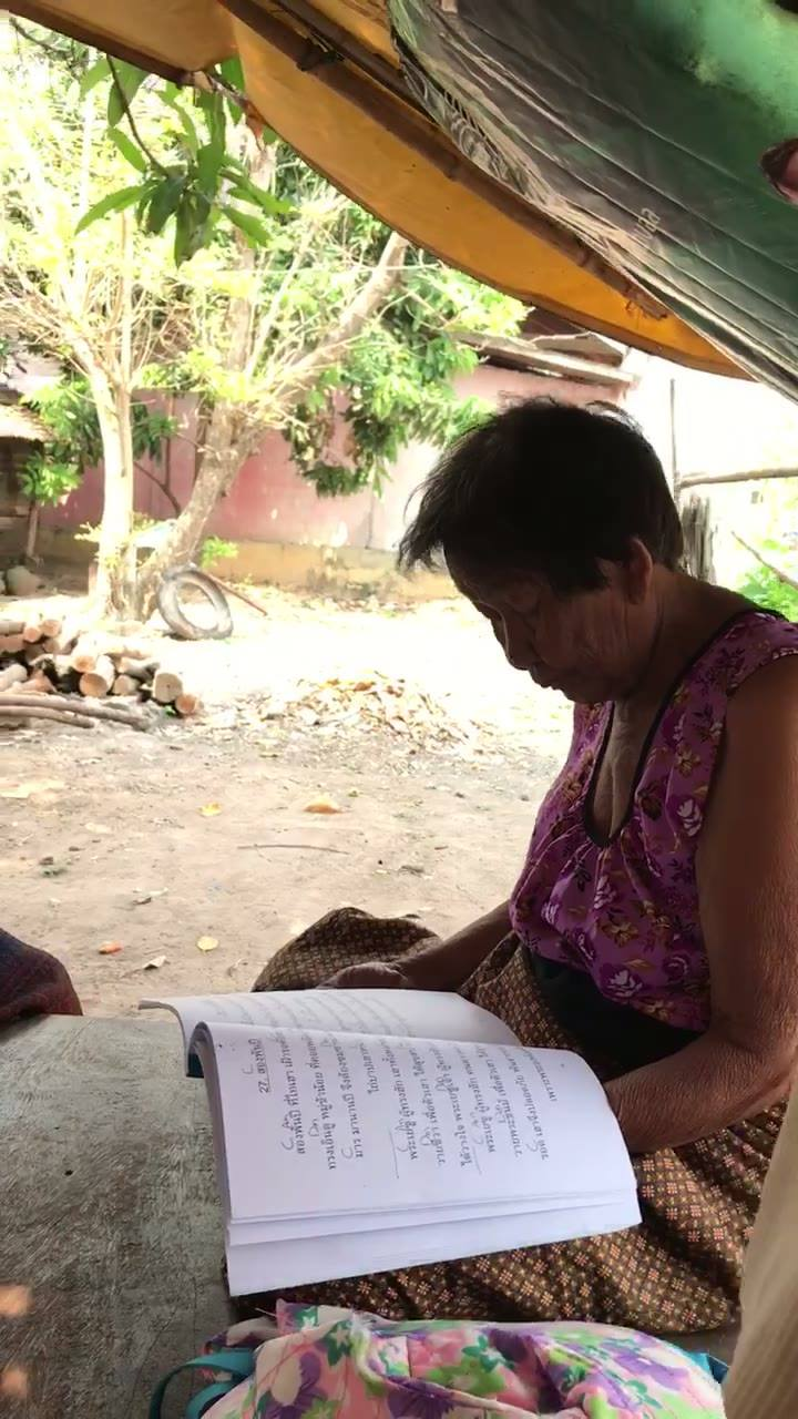 Brand New village hears the gospel