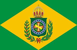 Brezilya İmparatorluğu'nunikincibayrağı 20 yıldızlı (1870-1889)