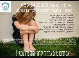 44535973_741697412841769_880596589359608