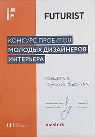 20191208_190227 copy.jpg