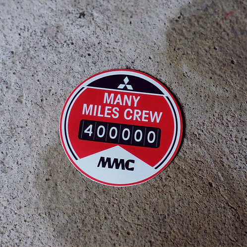 MNFR Part Number: 4X038 - MMC 400k Sticker