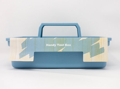 MNFR Part Number: IM042 - Subaru Handy Tool Box