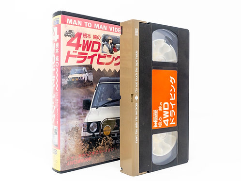 VHS Ref Number: 003 - Pajero Man to Man Video