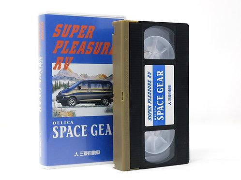 Delica Space Gear Brochure Mitsubishi VHS Tape
