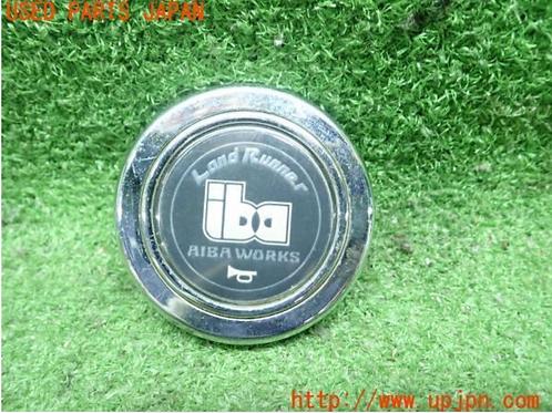 MNFR Part Number: IM087 -Aiba Works Horn