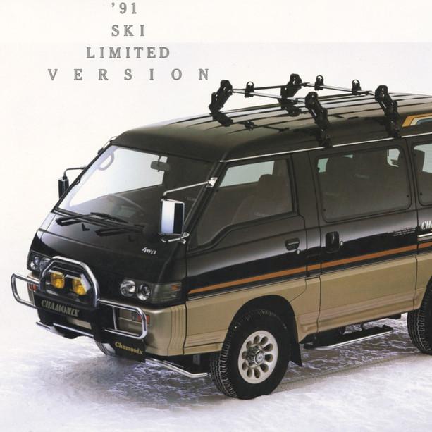 1991 Mitsubishi Delica Chamonix Dealer Brochure