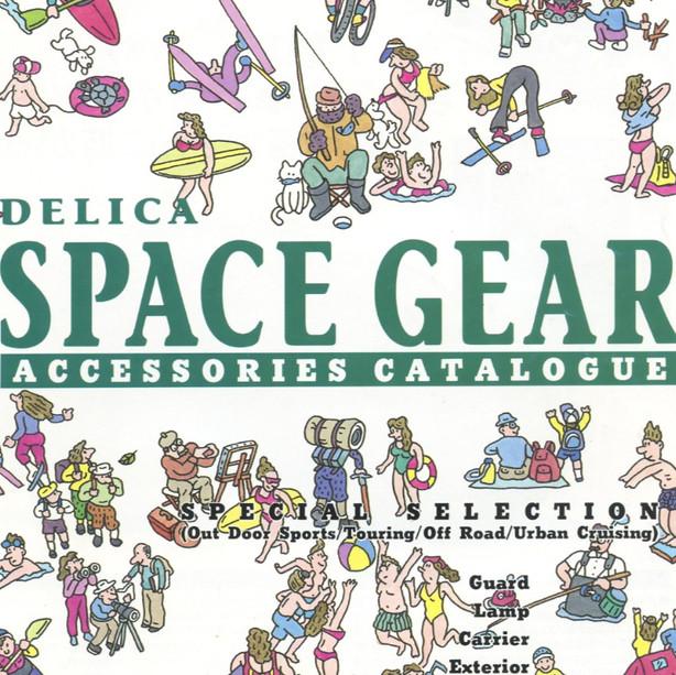 1995 Mitsubishi Delica Accessory Catalog