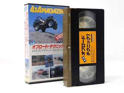 Off Road Technique 1 4x4 Magazine VHS