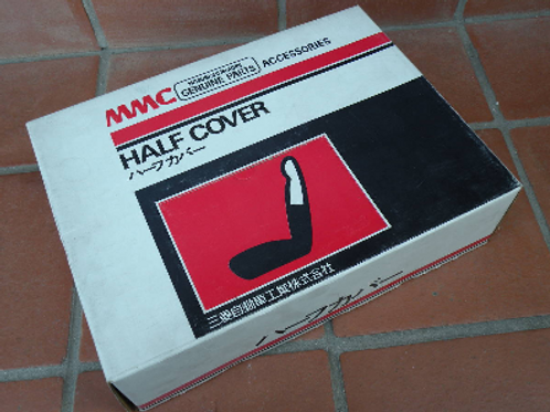 MNFR Part Number: IM074 - MMC Forest Seat Covers