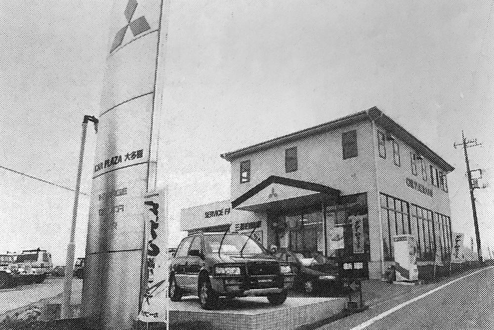 Mitsubishi Chiba