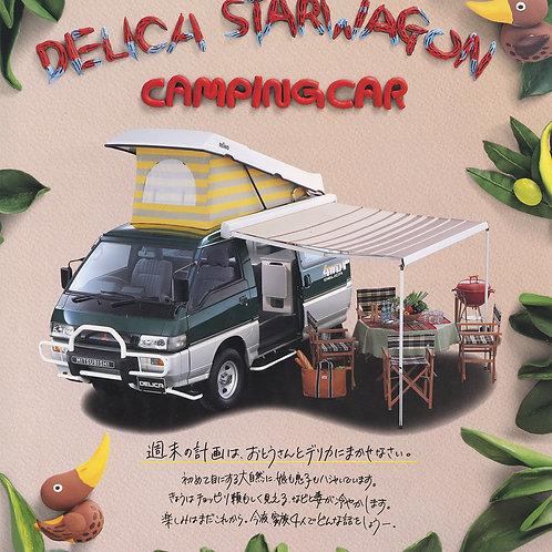 1993 Mitsubishi Starwagon Camper Car Dealer Sheet