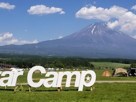 The Mitsubishi Star Camp Gathering
