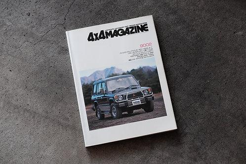 MNFR Part Number: 9002 - 4x4 Magazine Feb 1990