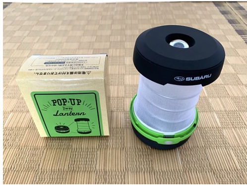 MNFR Part Number: IM041 - Subaru Pop Up Lantern