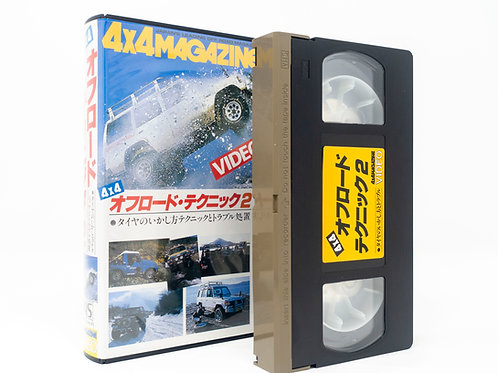 VHS Ref Number: 007 - Off Road Technique 2 4x4 Magazine
