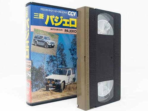 VHS Ref Number: 009 - Mitsubishi Pajero CCV Review