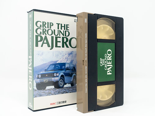 VHS Ref Number: 004 - Grip The Ground Pajero Brochure
