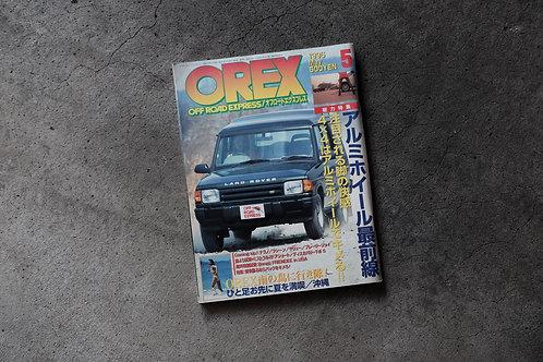 MNFR Part Number: IM016  - OREX Magazine Vol. 5