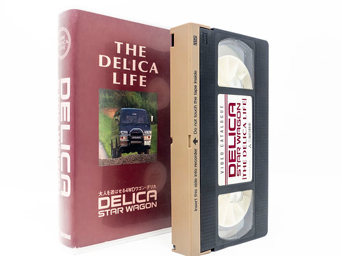 VHS Ref Number: 002 - The Delica Life Brochure