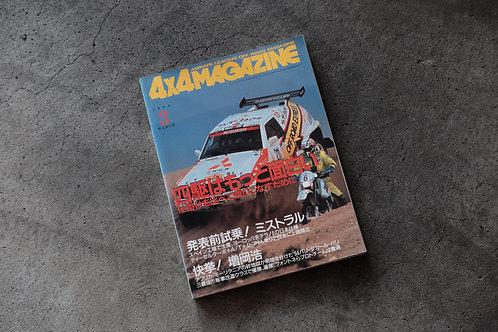 MNFR Part Number: 9403 - 4x4 Magazine Mar 1994