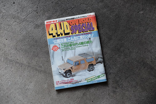 MNFR Part Number: IM014 - 4WD Off Road Special Magazine Vol. 21