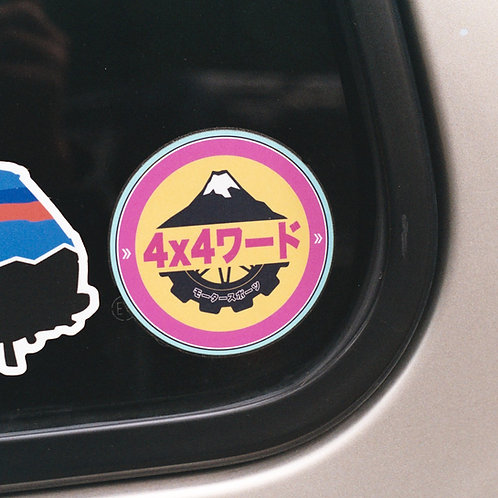 MNFR Part Number: 4X010 - Mt. Fuji Round Sticker