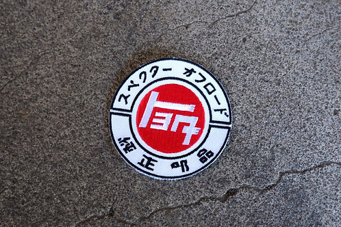 MNFR Part Number: IM040 - Showa Toyota TEQ Patch