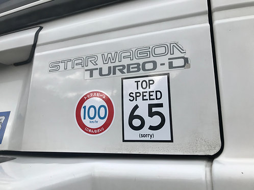 MNFR Part Number: DC010 - Top Speed Stickers