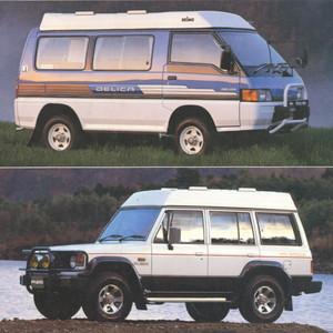 1990 Mitsubishi Delica/Pajero Camper Brochure