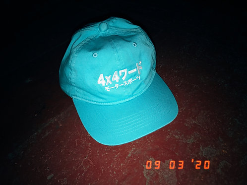 MNFR Part Number: 4X036 - Fuji Dad Hat
