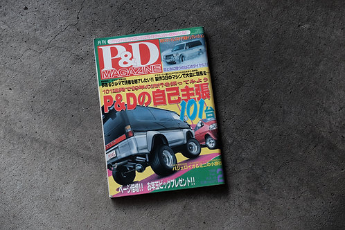MNFR Part Number: VOL45 - P&D Magazine Volume 45