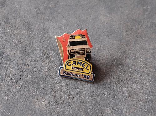 MNFR Part Number: DC016 - Camel Trophy Pin