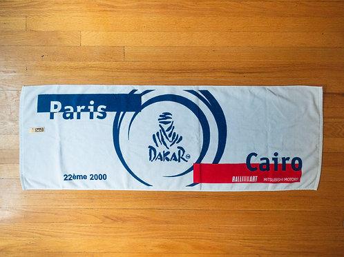 MNFR Part Number: IM071 - Dakar Mitsubishi Ralliart Towel