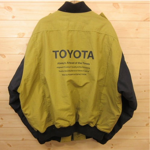 MNFR Part Number: IM046 - Toyota Jacket