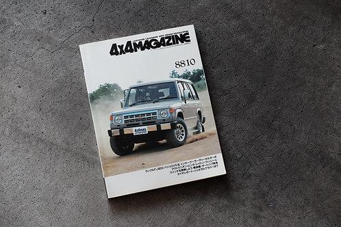 MNFR Part Number: 8810 - 4x4 Magazine Oct 1988