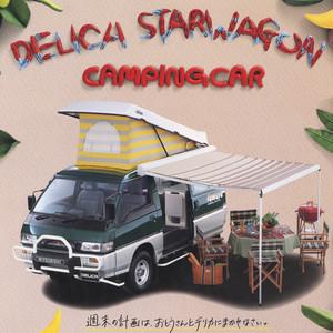 1996 Mitsubishi Delica Camper Car Dealer Sheet