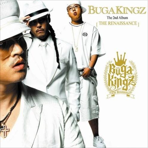 [2005.07.20] Buga Kingz - Slow Down