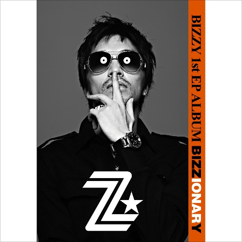 [2008.06.27] Bizzy - Movement 4