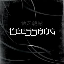 [2009.01.08] 리쌍 - In The Beginning