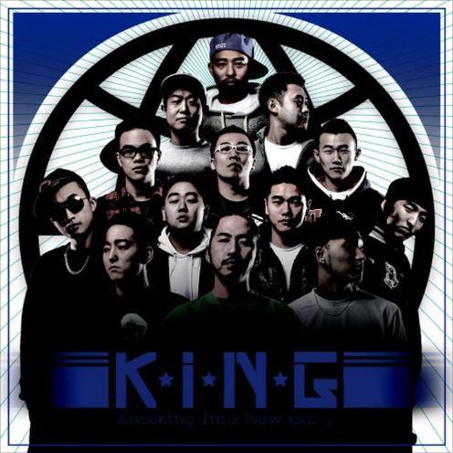 [2009.01.13] 킹더형 레코드 V.A - K.I.N.G
