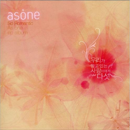 [2007.03.13] As One - Is It Love