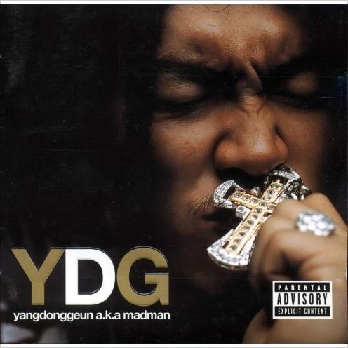 [2001.07.10] YDG - 선문답