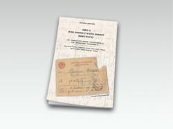 A memorial booklet