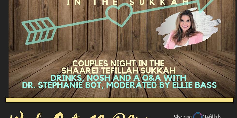 2019 JFI Shalom in the Sukkah at Shaarei Tefillah