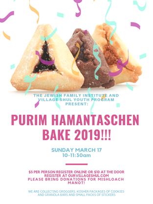 purim hamantaschen bake 2019!!! EDIT 1.p